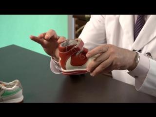Детская ортопедическая обувь_ профилактическая и лечебная. Советы родителям - Союз педиатров России