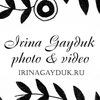 Видеограф Ирина Гайдук (фото и видео)