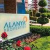 Недвижимость в Турции от Alanya Properties
