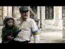 """Бандеровцы глазами немцев во время войны - отрывок из немецкого фильма """"Наши матери, наши отцы"""""""