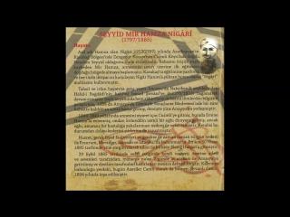 AMASYA BELEDİYESİ NİGARİ İLAHİLER (CD 2) SANA AHMET Mİ DİYEM