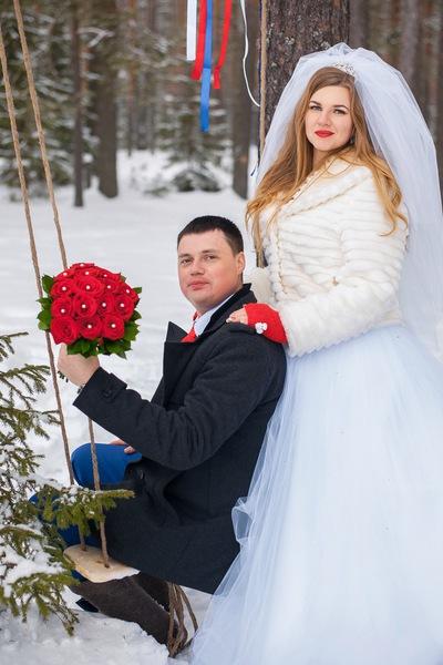 Наталия Кичигина