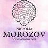 Nickolia Morozov - дизайнерская одежда