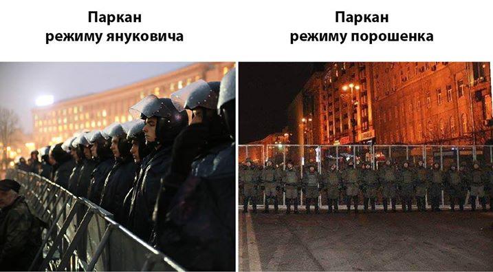 Проекты постановлений об отставке министра внутренних дел Авакова отклонены профильным комитетом ВР - Цензор.НЕТ 1096