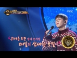 Duet Song Festival 161202 Episode 31 English Subtitles