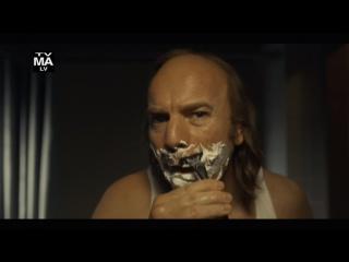 Фарго / Fargo.3 сезон.4 серия.Промо (2017) [1080p]