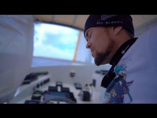 Trip part 1- Южный Тихий океан