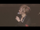 Acid Black Cherry MC3 (TOUR 『2012』)