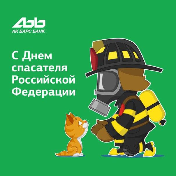 Сегодня сотрудники МЧС России отмечают свой профессиональный праздник.