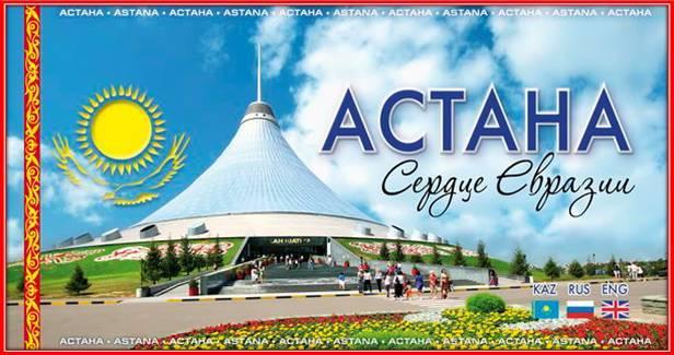 Астана күні - елдігімізді ұлықтайтын ерекше мерекеге айналды