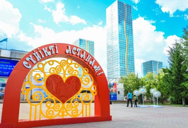 6 шілде - Астана күні