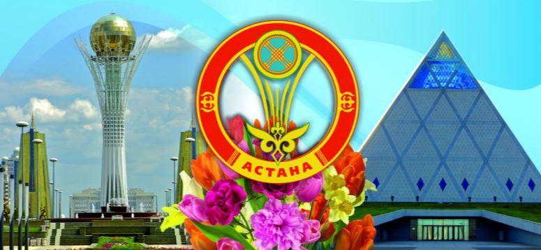 Елорда, Астана туралы өлеңдер | Астана күні - 6 шілде