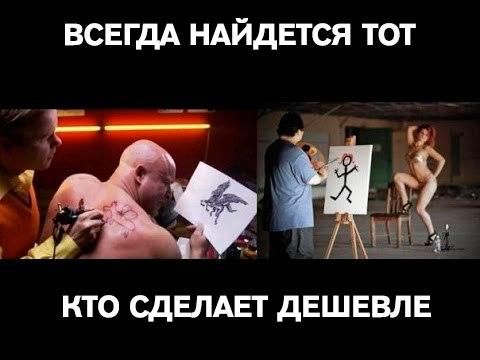 Всегда работайте только с профессионалами своего дела! http://site-stu
