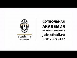 Juventus Academy St. Petersburg