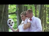 Наша свадьба, незабываемая дата - 19.07.2015. клип2