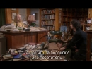 Книжный Магазин Блэка Black Books TV Series 2000–2004 S02 • E03 - The Fixer - Eng Rus Sub 360p