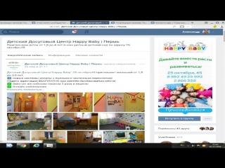 Сертификат на неделю бесплатного посещения частного детского сада