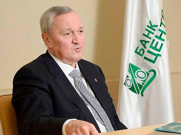 Председатель Совета директоров банка «Центр-инвест» профессор Василий