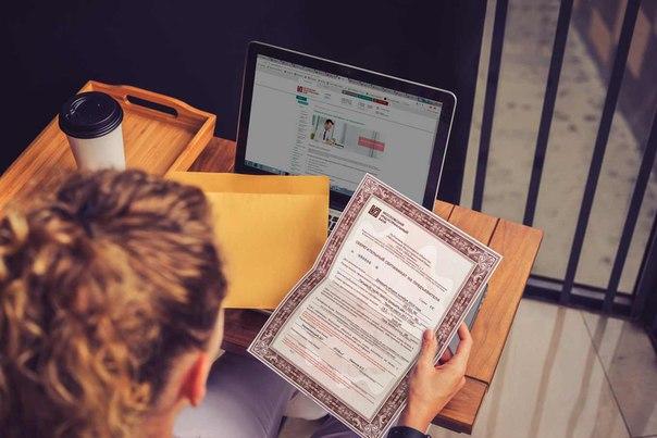 Сберегательный сертификат на предъявителя - это современная ценная бум