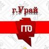 Городской Центр тестирования ГТО г.Урай