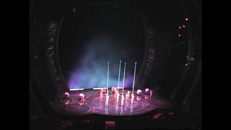 Cirque du Soleil: Zaia (Full Show) (2009)