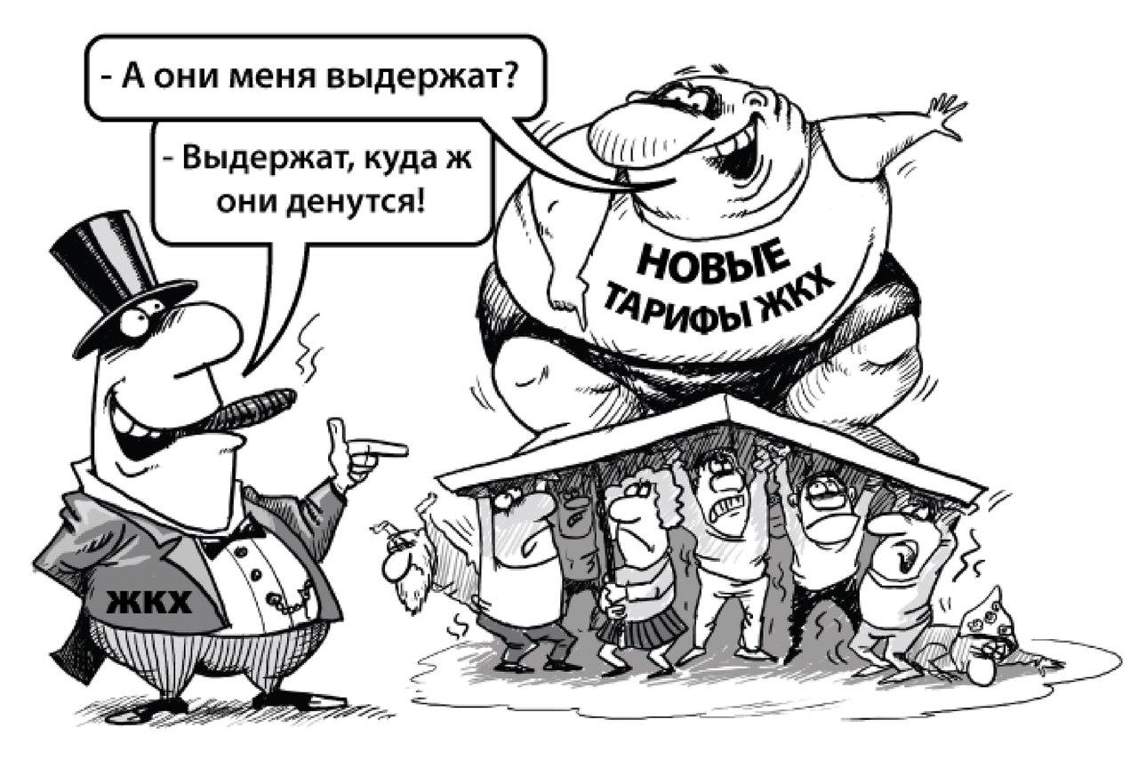 Петербург: Гражданам – рост тарифов, чиновникам – рост зарплаты