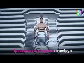 Сергей Лазарев - Если бы в песне описывалось то, что происходит в клипе