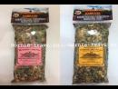 Горные травы Кавказа (оптом и розницу) Сборы трав и Горный чай Gornie-travi (1)