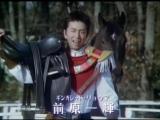 Seijuu Sentai Gingaman Chapter 13