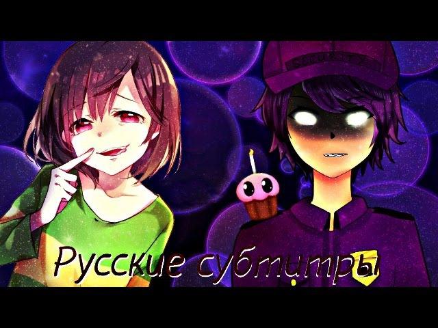 JMB Purple Guy vs Chara Dreemurr Чара Дриммур против Фиолетового Человека Русские субтитры