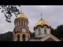 Апсны Абхазия Новый Афон / Apsny Abkhazia New Athos 2016
