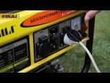 Генераторы бензиновые Sigma 5710221, 5710261, 5710301. Обзор и презентация.