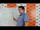 Задание № 18 ЕГЭ по русскому языку Знаки препинания в сложноподчиненном предложении