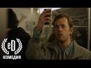 «97», короткометражный фильм, комедия, на русском