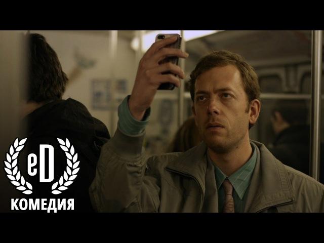 «97%», короткометражный фильм, комедия, на русском » Freewka.com - Смотреть онлайн в хорощем качестве