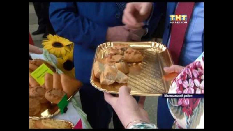 17 04 2017 тнт 43 регион Васильев в Малмыжском районе