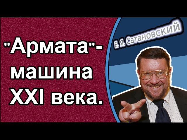 2016 Евгений Сатановский Михаил Ходарёнок: