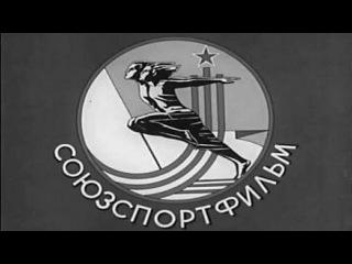 Принципы отбора в спорте - обучающий фильм, 1983 год СССР
