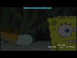 Hot nigga remix-Ft:Squidward SpongeBob Idubbbz