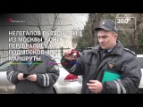 Проверка маршруток в Лосино-Петровском и Монино