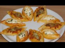 Мини ПИДЕ по турецки с мясной и сырной начинкой ПИРОЖКИ