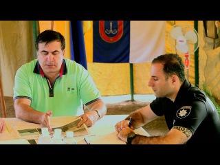 О трагедии в Заточке <#Саакашвили>