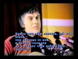 Леонид Семаков Куплеты инквизиторов перевод