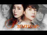 jang geun suk + shin se kyung  love isn't wrong  crossover