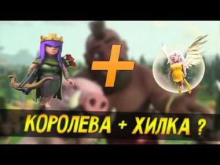 Превью| Сlash of Сlans |Free PSD| [9]