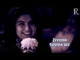 Ziyoda - Sodda qiz | Зиёда - Содда киз