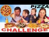 ✿ ПИЦЦА ЧЕЛЛЕНДЖ Pizza Challenge от Kids Diana Show Вызов Принят! PIZZA CHALLENGE