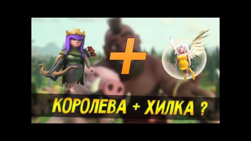 Превью  Сlash of Сlans  Free PSD  [9]
