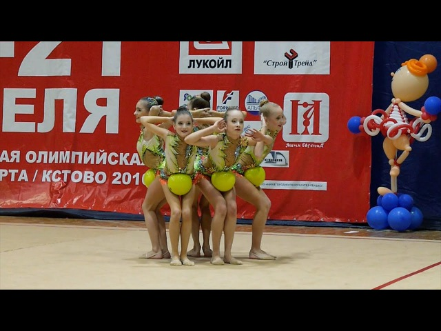 Групповые упражнения/РФСО СПАРТАК/КМС/Санкт-Петербург Жемчужина