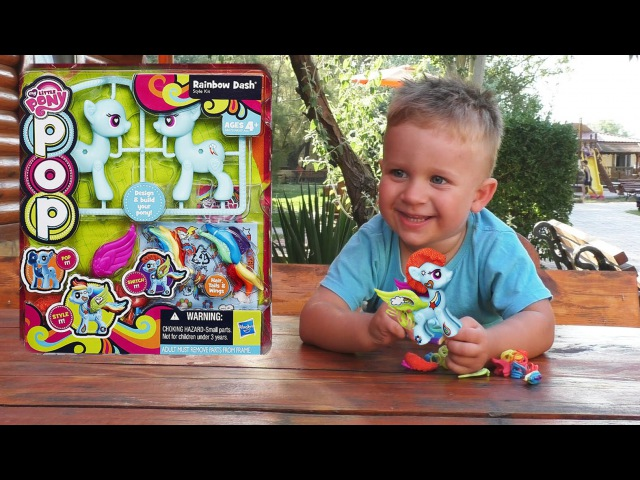 ★ Пони конструктор My Little Pony POP Rainbow Dash распаковываем складываем и играем